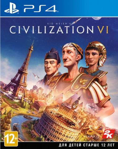 PS4 Sid Meier's Civilization VI (русские субтитры)