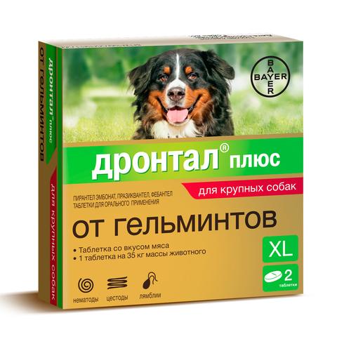 Bayer Дронтал плюс таблетки в форме косточки для собак XL (упаковка)