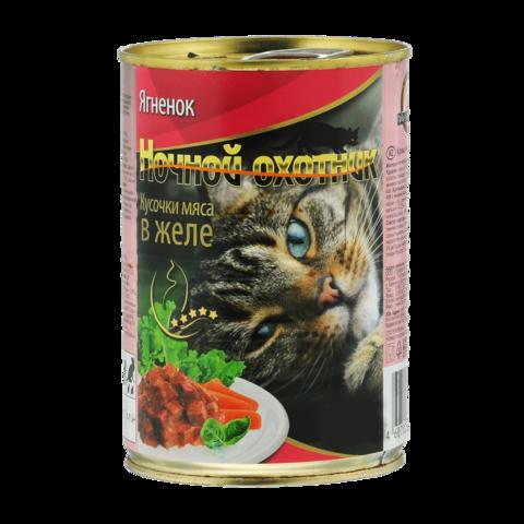Ночной охотник Консервы для кошек с ягненком кусочки в желе