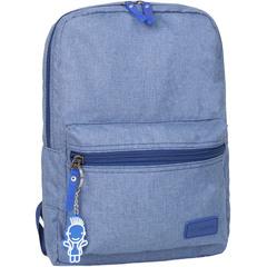 Рюкзак Bagland Молодежный mini 8 л. Синий (0050869)