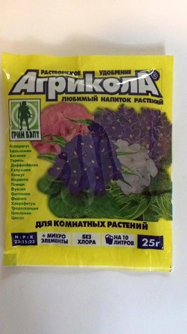 Удобрение Агрикола для комнатных растений
