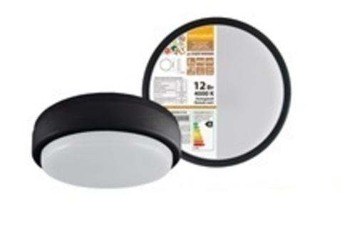 Светодиодный светильник LED ДПП 2902 8Вт 700 лм 4000К IP65 чёрный круг 160*48 мм Народный
