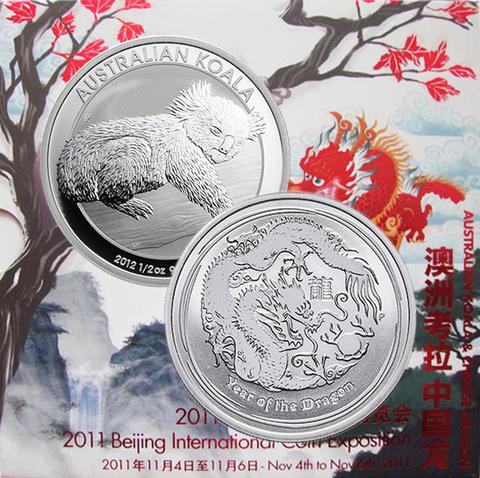 Набор Австралии. 50 центов. Год дракона и коала. 2012 г. Серебро, в буклете