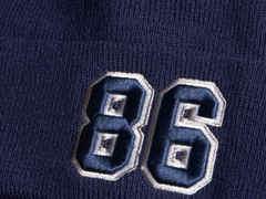 Шапка №86 синяя