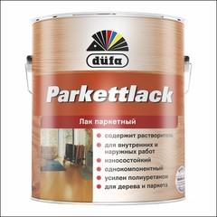 Лак полуматовый для паркета Dufa PARKETTLACK (шел/мат)