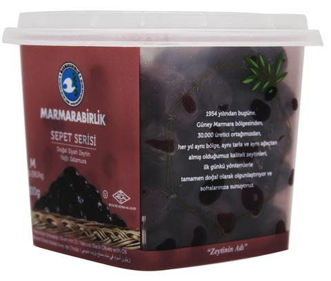 Маслины Sepet Serisi вяленые M, Marmarabirlik, 400 г