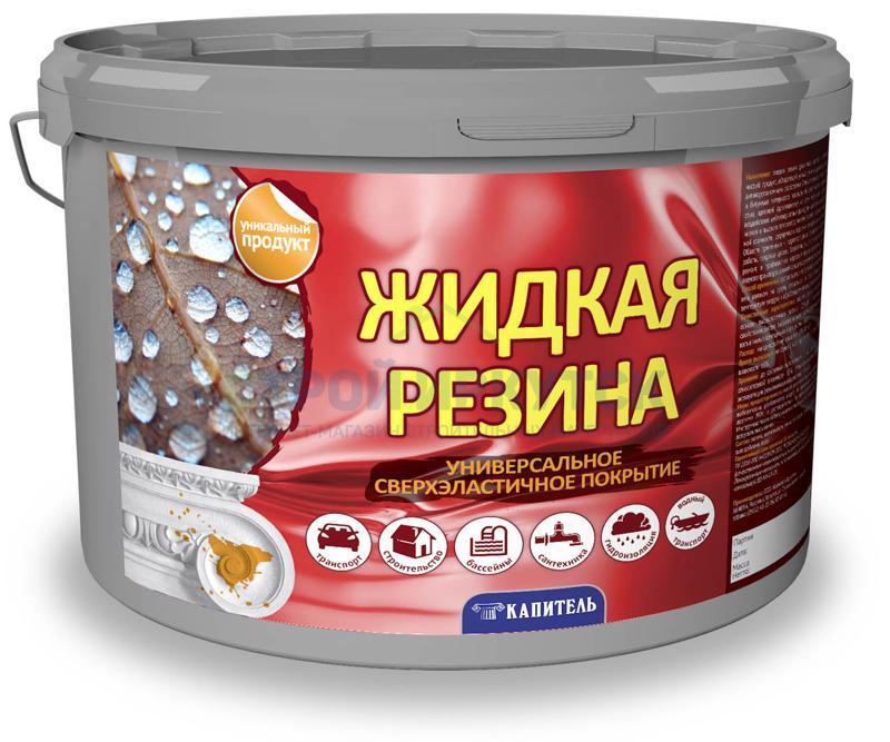 Мастики Покрытие Жидкая резина Капитель красно-коричневая, 1кг d01b535e96115afd3c245499ae50acfb