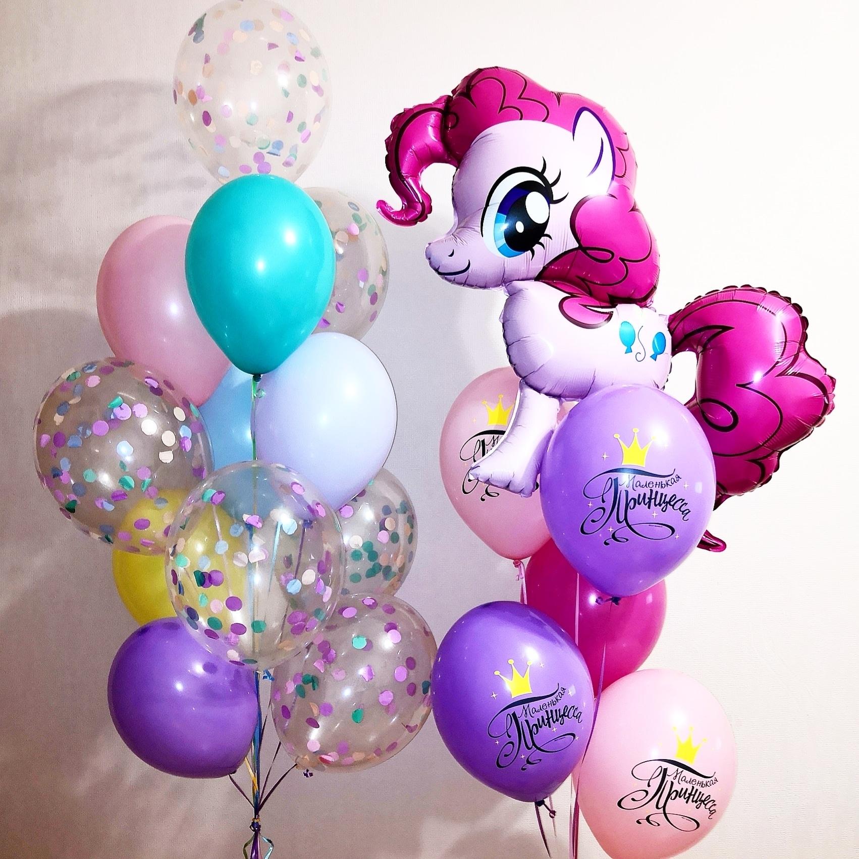Шары Пинки Пай Фонтан из разноцветных шаров с Пони Пинки Пай IMG_20190504_175425_633.jpg