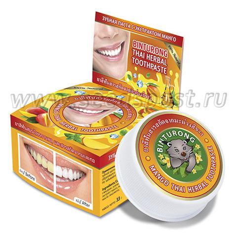 Зубная паста С экстрактом манго, 33г. (Смирнова)