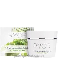 Ryor Face Care Cream - Питательный крем с натуральным маслом