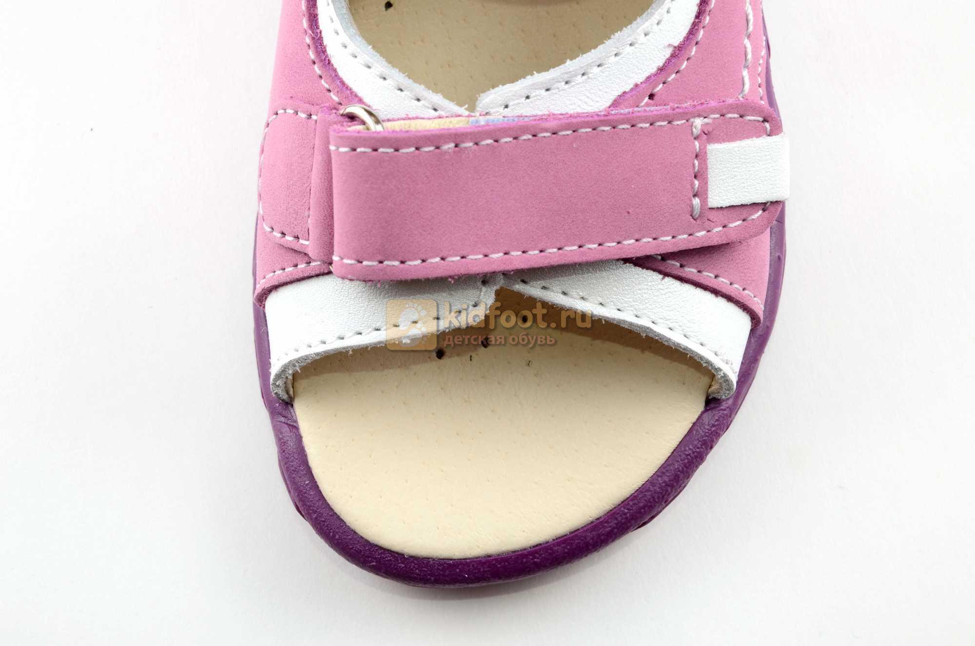 Босоножки Тотто из натуральной кожи с открытым носом для девочек, цвет сирень белый