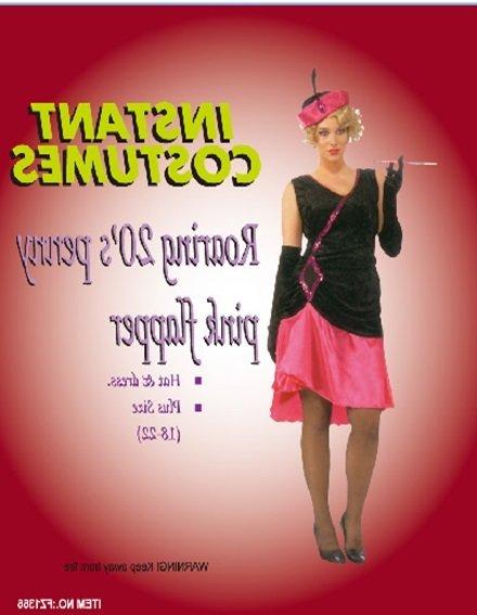 Костюм карнавальный Девушки 20-х годов розовый