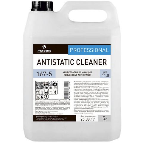 Профессиональная химия Pro-Brite  ANTISTATIC CLEANER 5л(167-5),ср-вод/пола