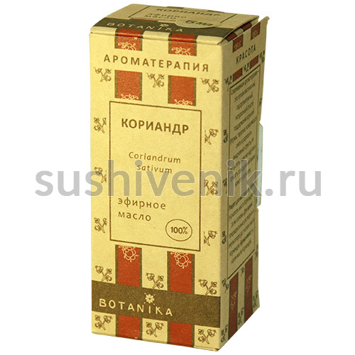 100% эфирное масло кориандра