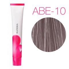 Lebel Materia 3D ABe-10 (яркий блондин пепельно-бежевый) - Перманентная низкоаммичная краска для волос