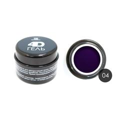 TNL, 4D Гель для дизайна ногтей №04, тёмно-синий, 8 мл