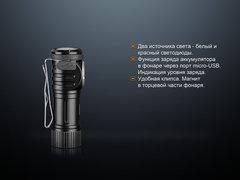 Фонарь светодиодный Fenix LD15R CREE XP-G3