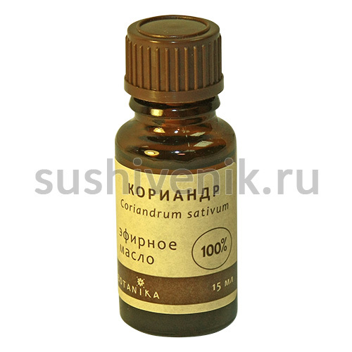 Кориандр - эфирное масло