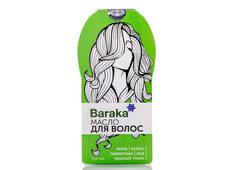 Baraka, Масло Амлы для укрепления волос, 110мл