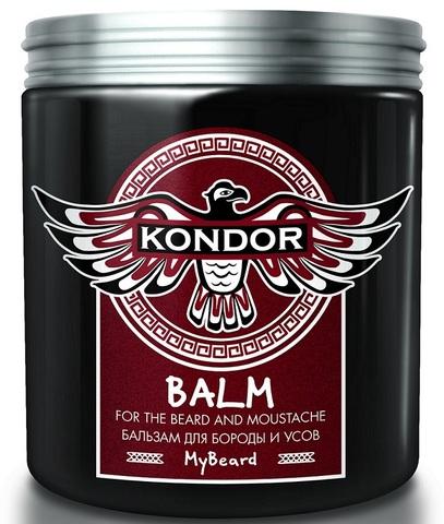Kondor My Beard - Бальзам для бороды и усов 250 мл