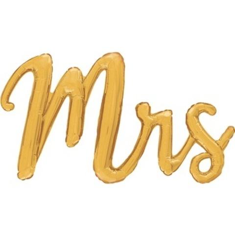Фольгированный шар ФИГУРА MRS золотая