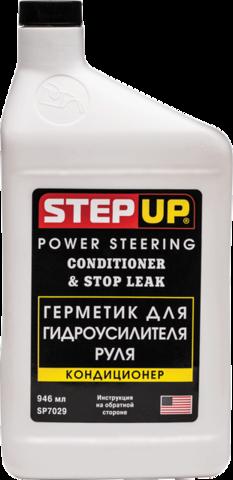 7029 Кондиционер и герметик для гидроусилителя руля  POWER STEERING CONDITIONER & STOP LEAK, шт