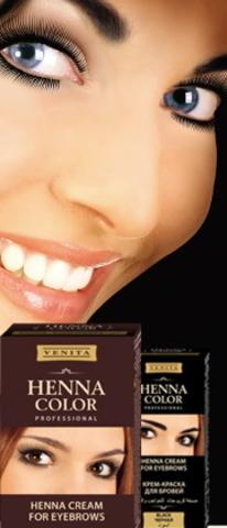 БД Краска д/бровей Venita Henna Color Prof. коричневая