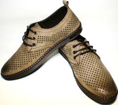 Туфли мужские кожаные, летние, дерби, бежевые Luciano Bellini с обильной перфорацией