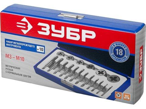 ЗУБР 18 предметов, набор метчиков и плашек в пластиковом боксе, сталь 9ХС