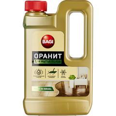 Bagi ОРАНИТ 550 мл