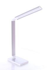 Диодная лампа с беспроводной зарядкой qi - L800