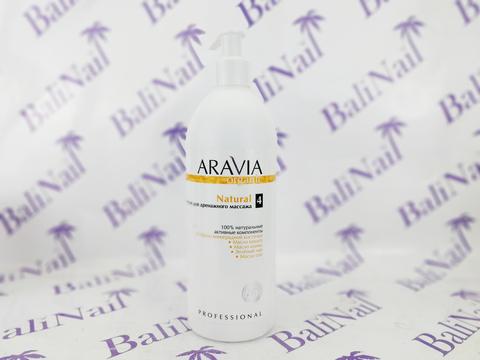 ARAVIA Масло для дренажного массажа Natural, 500мл