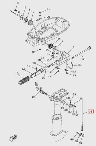 Тяга переключения передачи для лодочного мотора T5 Sea-PRO (9-35)