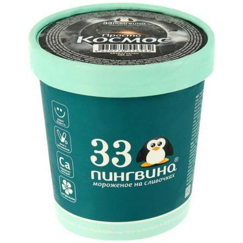 33 пингвина Просто космос 490 мл
