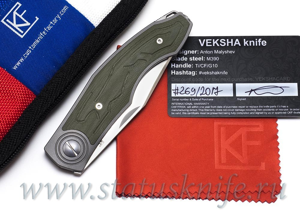 Нож CKF Veksha (Belka Белка G10 green)