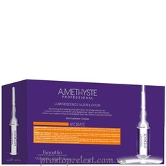 Farmavita Amethyste Hydrate Luminescence Nutri Lotion - Увлажняющий лосьон для волос