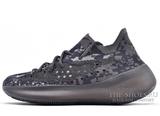 adidas Yeezy 350 V3 Black