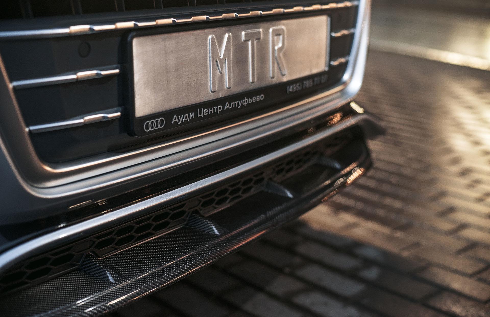 MTR Design
