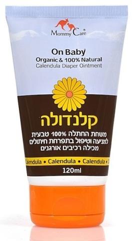On Baby Calendula Diaper Cream Крем под подгузник с календулой 120 мл. (стандарт)