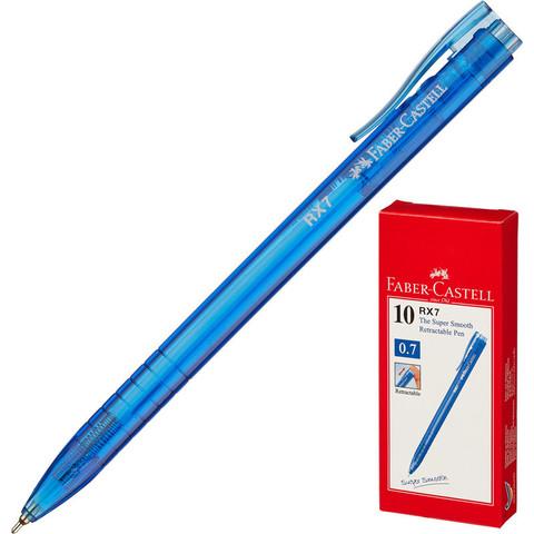 Ручка шариковая автоматическая Faber-Castell RX7 синяя (толщина линии 0.7 мм)