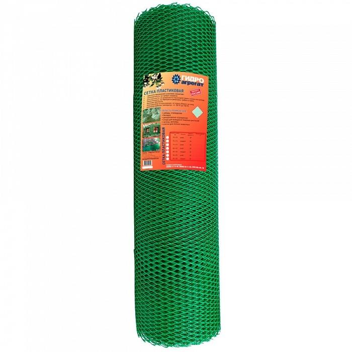 Сетка садовая пластиковая ромбическая Гидроагрегат 15x15мм, 0.8x20м, зеленая