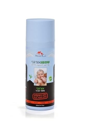 On Baby Bath Time Shampoo Органический шампунь 400 мл. (стандарт)
