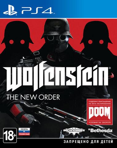 PS4 Wolfenstein. The New Order (русские субтитры)