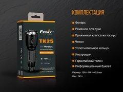 Фонарь светодиодный Fenix TK25 UV, 1000 лм, 18650 или CR123A
