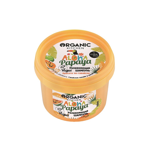 "Шампунь для волос ""Aloha papaya"" | 100 мл | Organic Kitchen"