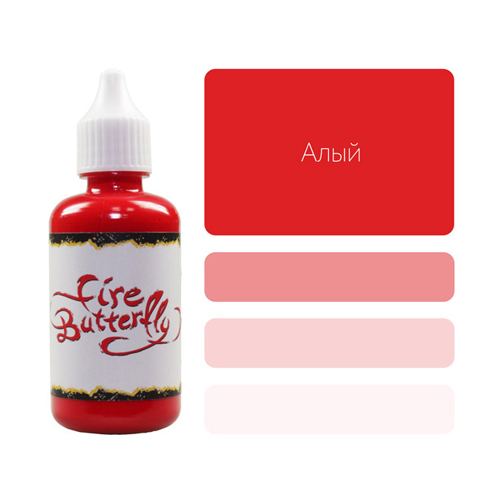 Fire Butterfly (Bugtone) Краска для аэрографии Fire Butterfly Scarlet (Алый), 50мл FB312850.jpg