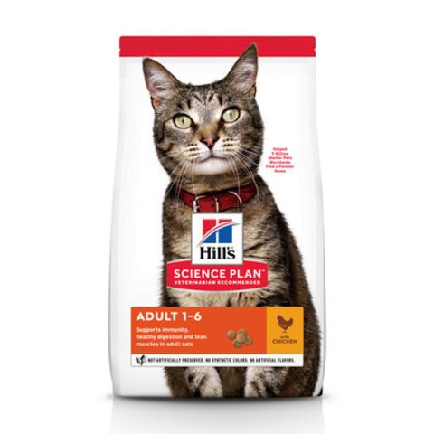 Hill's сухой корм для кошек (курица) 1,5кг