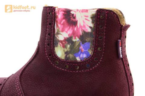 Полусапожки демисезонные для девочек Лель (LEL) из натуральной кожи на байке, цвет бордо. Изображение 11 из 13.