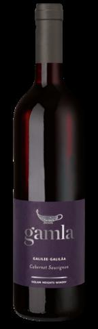 Golan Heights Winery Gamla Cabernet Sauvignon