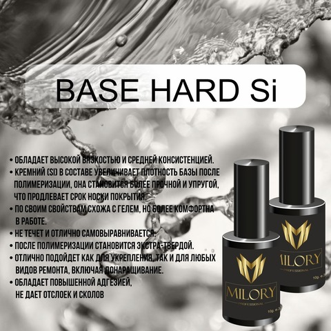 Milory, Rubber Hard Base (Si) 10ml